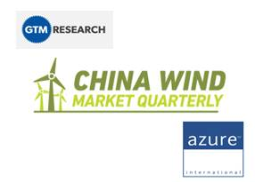 Wind Power in China Sees Enormous Growth, Immense Challenges