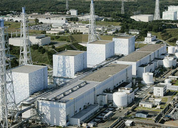 Guest Post: Learning From Japan's Nuclear Disaster
