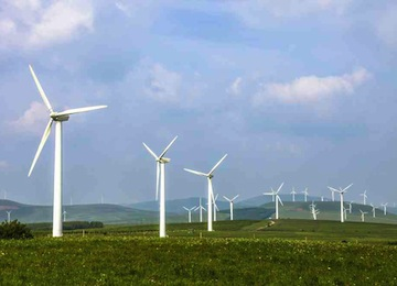 Wind Power PTC Gets Republican-Led Support Group