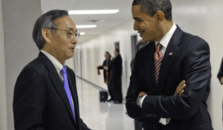 DOE's Steve Chu Speaks Today on Solyndra