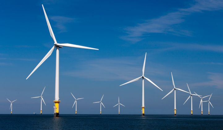The company will focus on a single platform to serve the fast-growing offshore wind market.