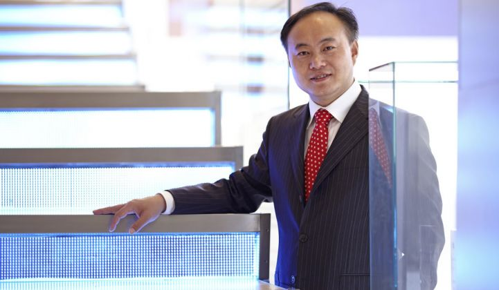 Dr. Shi Steps Down as Suntech CEO