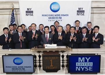 Ming Yang's $5B Milestone Highlights an Emerging Wind Trend